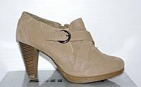 Ботинки Ботильоны Женские 36 р