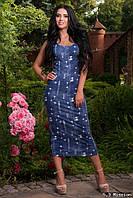 Модное платье цвета джинс  М108