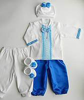 Одежда для крестин мальчика | Комплект крестильный
