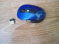Беспроводная оптическая мышка радио мышь 2,4G 10м