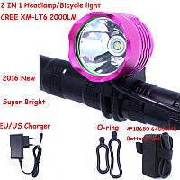 Велофара с ярким светодиодом CREE XML-T6 велофонарь 2000 люмен ( фара, фонарь)