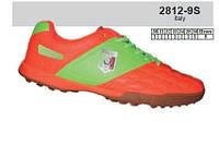 Сороконожки кроссовки футбольные детские  Demax 3380