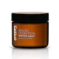 """Натуральная косметика «White Mandarin» (WM9001) маска гидрогель """"Лифтинг-эффект"""" для всех типов кожи, серия """"Морские водоросли"""", 50 мл"""