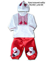 Крестильный набор для мальчика | Крестильная одежда с вышивкой на мальчика