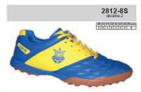 Сороконожки кроссовки футбольные детские Demax 3386