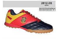 Сороконожки кроссовки футбольные детские Demax 3388