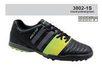 Сороконожки кроссовки футбольные детские Demax 3400
