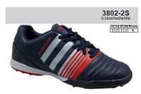 Сороконожки кроссовки футбольные детские Demax 3402
