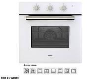 Встраиваемый белый духовой шкаф электрический Fabiano FBO 21 Белое стекло / White Glass