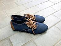 Женские туфли мокасины Белста синие