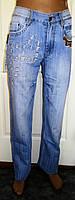 Летние мужские джинсы с элементами потертости Black Sea Турция р 27, 31, 32, 33,