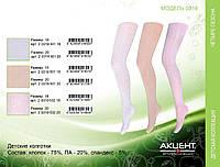 Нарядные ажурные колготки для девочек на рост 122-128 ТМ Акцент