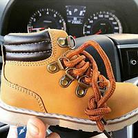 Детские осенние демисезонные Timberland аналог ботинки