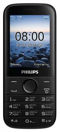 Мобильный телефон PHILIPS E160 Xenium Black, фото 2