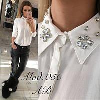 Женская блуза с длинным рукавом и камнями