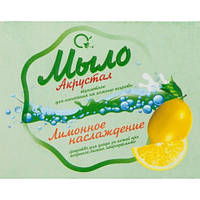 Мыло Акрустал «Лимонное наслаждение» 100 г