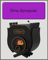 Печь булерьян VESUVI 00 варочная со стеклом + перфорация