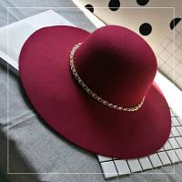 Шляпа женская фетровая с широкими полями с цепочкой бордовая