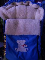Зимний  меховый конверт чехол для коляски и санок
