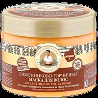 Маска для волос Лимонниково-Горчичная
