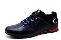 Туфли Cuddos, спортивные, мужские, натуральная кожа, синие, р. 40 41 43 44 45