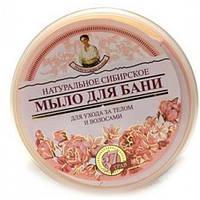 """Натуральное сибирское мыло для бани """"Цветочное мыло Агафьи"""" 500 мл"""