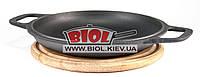 Чугунная порционная сковорода ø 22 см с ручками (крышка-сковорода) на деревянной подставке БИОЛ 020421