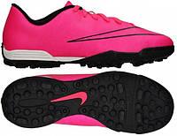Сороконожки детские Nike Mercurial Vortex II TF JR