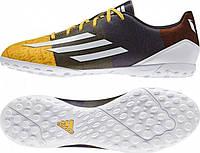 Сороконожки Adidas F10 Messi TF