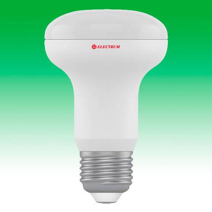 Светодиодная лампа LED 8W 4000K E27 ELECTRUM LR-10 (A-LR-1185), фото 2