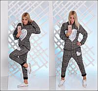 Женский серый спортивный костюм Сердце