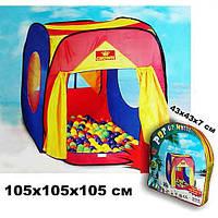 """Игровая палатка """"Шатер"""" 3516, Размеры: 105x105 см."""