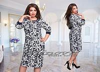 Элегантное(черно-белое) женское платье из креп-трикотажа