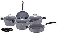 Набор посуды от Немецкого бренда Berlinger Hous c Мраморным покрытием!