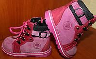 Детская зимняя обувь для девочки 24,26