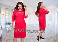 Элегантное красное платье из креп-трикотажа со вставками гипюра