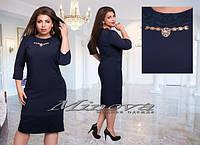 Элегантное т.синее платье из креп-трикотажа со вставками гипюра
