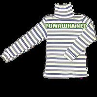 Детский гольф в полоску р. 110 в рубчик с начесом ткань РУБЧИК 100% хлопок ТМ Ромашка 3194 Зеленый