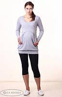 Бриджи для беременных ЮлаМама Mia (большие размеры)