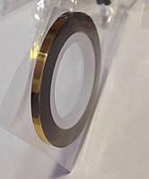 Декоративная лента на липкой основе, золото,  3мм