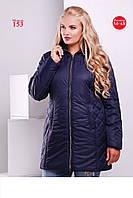 Женское демисезонное полу пальто из плащевой водоотталкивающей ткани размеры 50-52-54-56-58-60-62-64-66-68