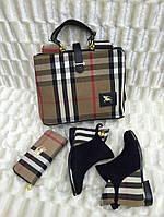 Набор: сумка, кошелек, обувь Burberry