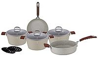 Набор кухонной посуды Berlinger Hous c гранитным покрытием!