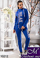 Женский синий спортивный костюм арт. 10212