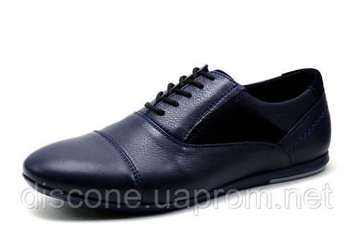 Туфли мужские Falcon, спортивные, натуральная кожа, синие, р. 40 41 42 43 45