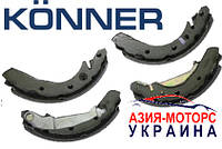 Колодки тормозные задние KONNER Chery QQ (Чери Кью-Кью)  S11-3502170-KON