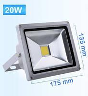 Светодиодный LED прожектор 20вт