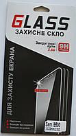 Защитное стекло для Samsung Galaxy S4 I9500 0,33мм 9H 2.5D