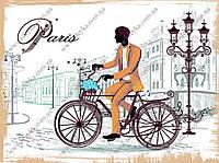 Вышивка бисером По улицам Парижа 2
