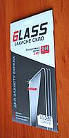 Защитное стекло для LG D690 G3 0,33мм 9H 2.5D